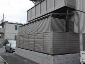 東広島市黒瀬町 Aアパート テラス・フェンス施工例2