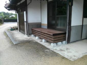 呉市 M様邸 濡縁 施工例