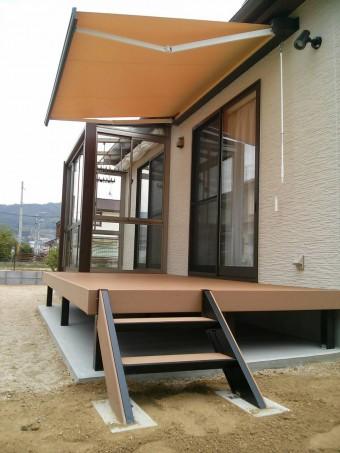 安浦町 Y様邸 サンルーム・デッキ・オーニング 施工例1