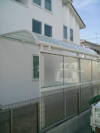 広島県呉市 テラス施工例
