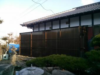 広島県江田島市 ストックヤード施工例